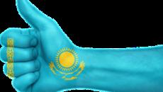 Страхование мигрантов в Казахстане